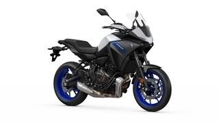 Yeni Model Yamaha Motosikletler